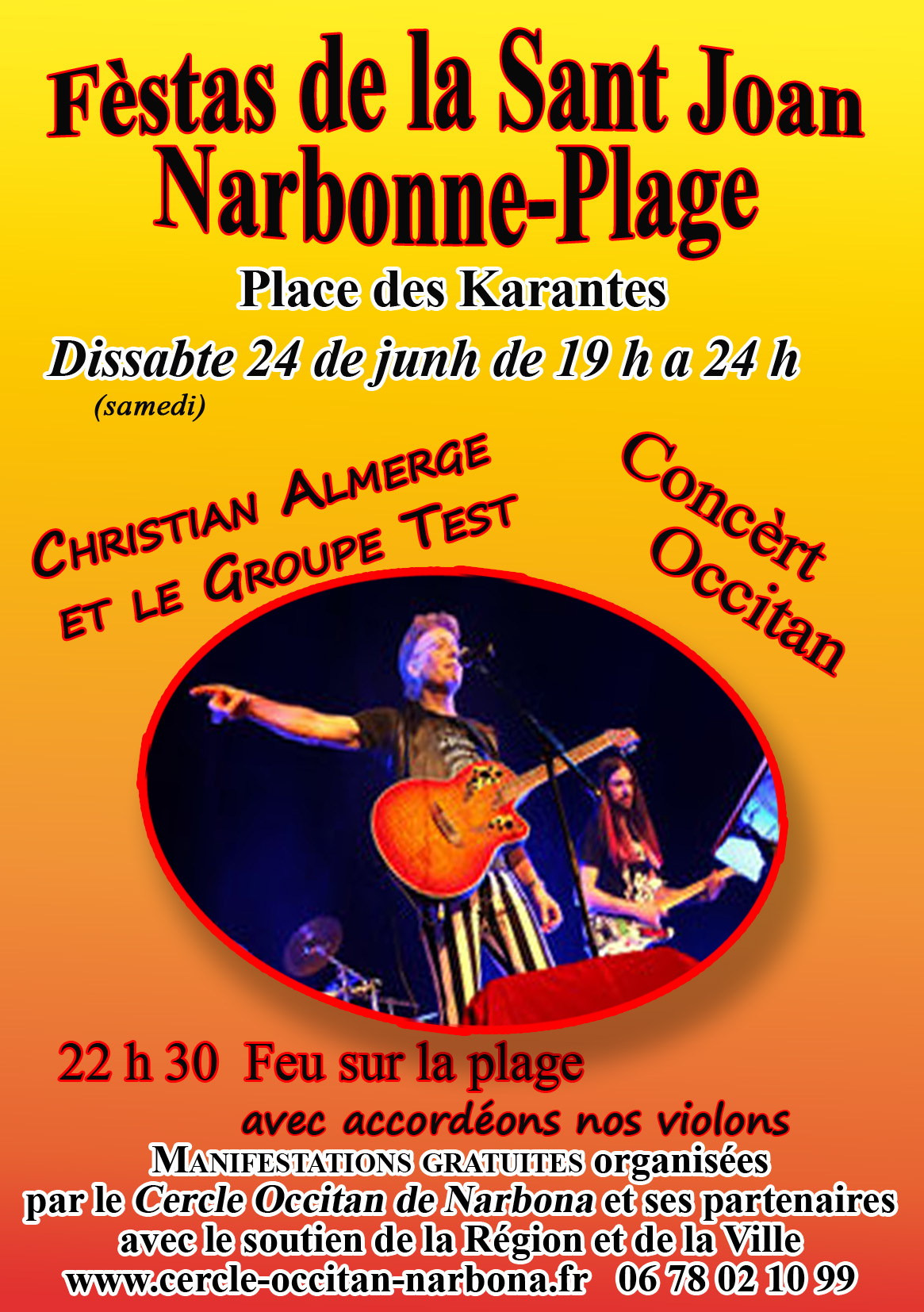 Flyer 4 copie